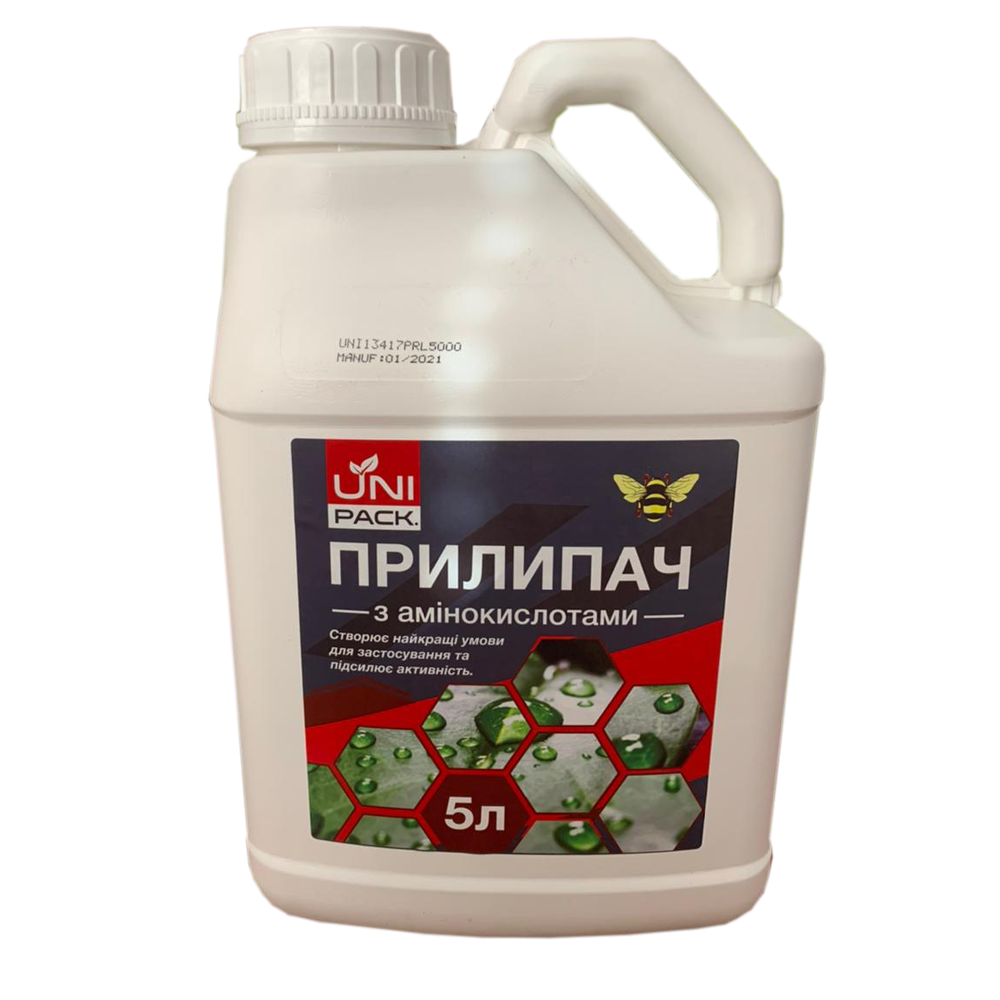 Betanol_X_500ML.png_product_product