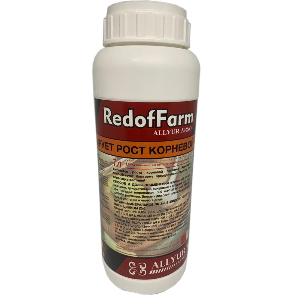 Redofarm-regulyator-rosta.jpg_product_product_product