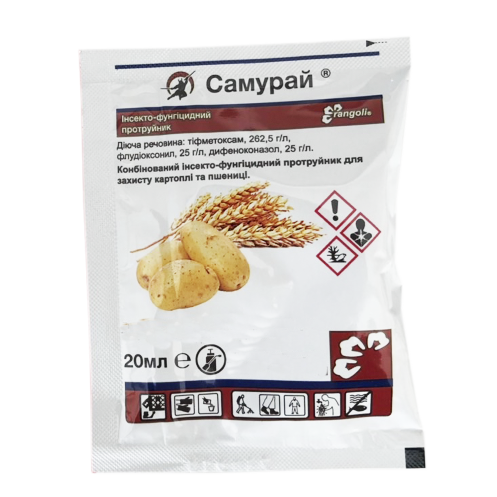 VivaT_25ml.png_product_product_product
